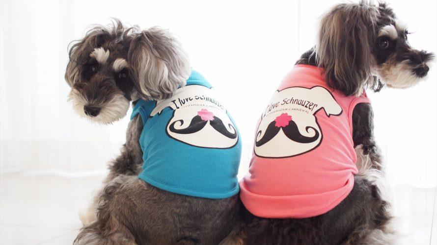 髭犬STOREオープン致しました!