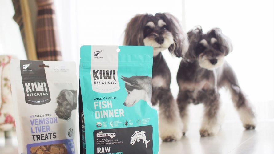 スムーズな水分補給にオススメの非加熱フリーズドライフード「KIWI KITCHENS」のフィッシュダイナー