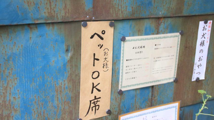 パワースポットな現象がそこかしこに出現している三峯神社周辺。そして、想いの込められたこだわりのメニューを展開するオススメの休憩処情報をお知らせ致します!