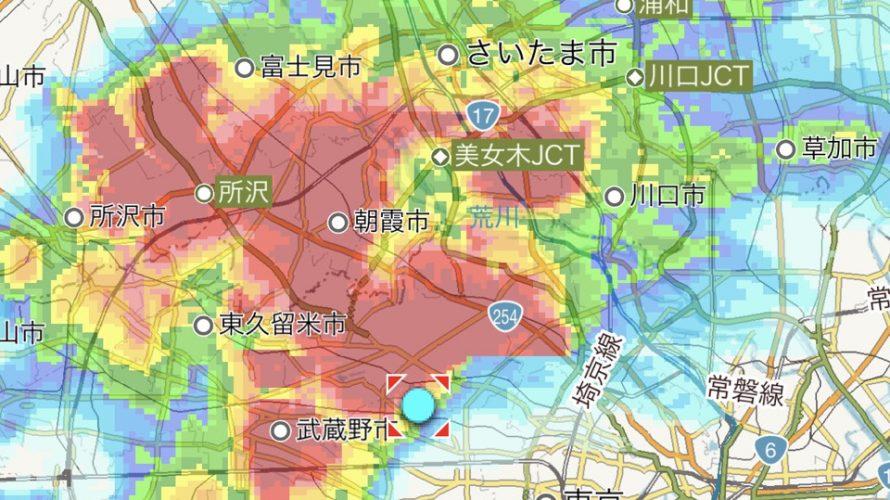 激雷&豪雨中