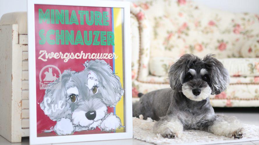 絶対これからクル★カラフルでキュートな世界に一つだけのCASBELLANDYの愛犬の似顔絵アート