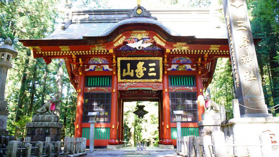 愛犬と一緒に三峯神社に参拝できるのはあと2日…そして…