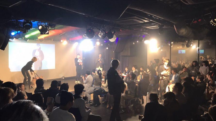 業界初の試みが多数★TOKYO DOG FASHIONATE COLLECTION 2019開催致しました!